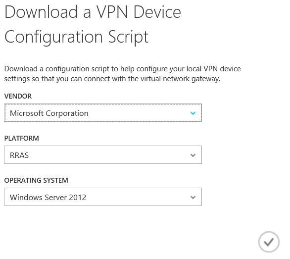 s2s VPN Gateway 16